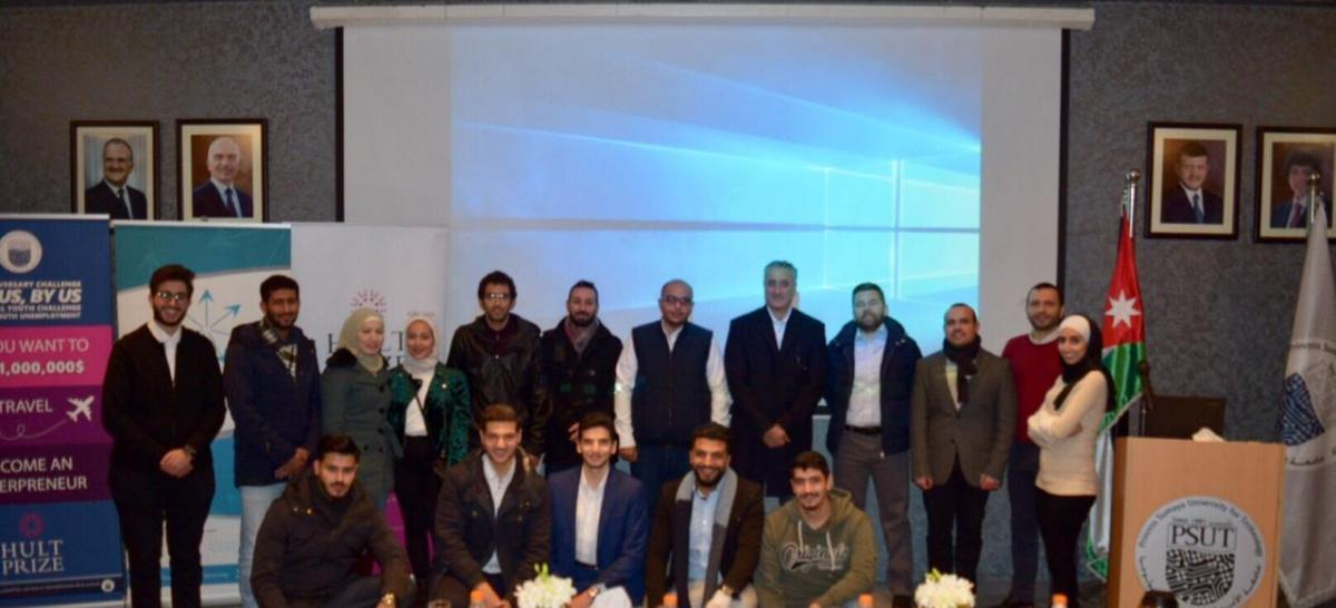 PSUT organizes 2018 Hult Prize Competition and teams qualify for
